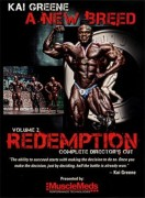 Символика Muscle Meds Диск DVD Redemption